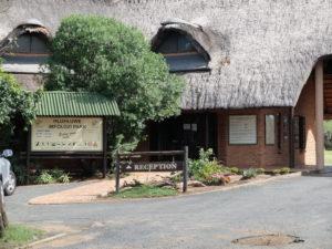 Image of Entrance to Hluhluwe-Imfolozi Park